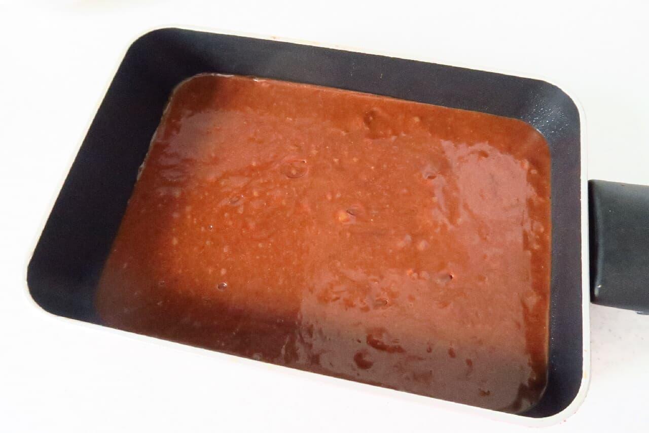 卵焼き用フライパンでブラウニーのレシピ
