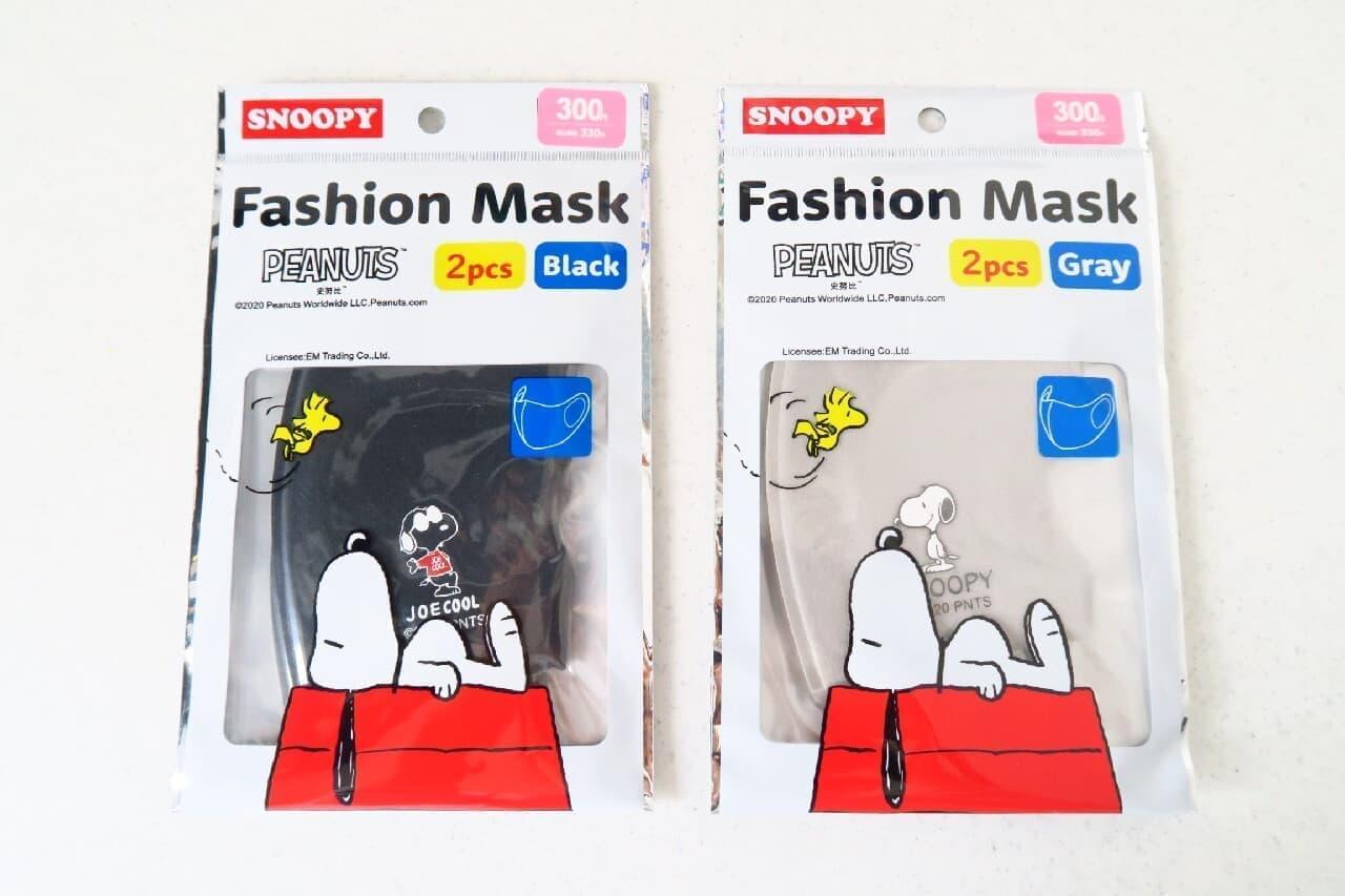 【100均】2枚で330円♪ 大人可愛いスヌーピー柄マスク -- ジョー・クールの姿も