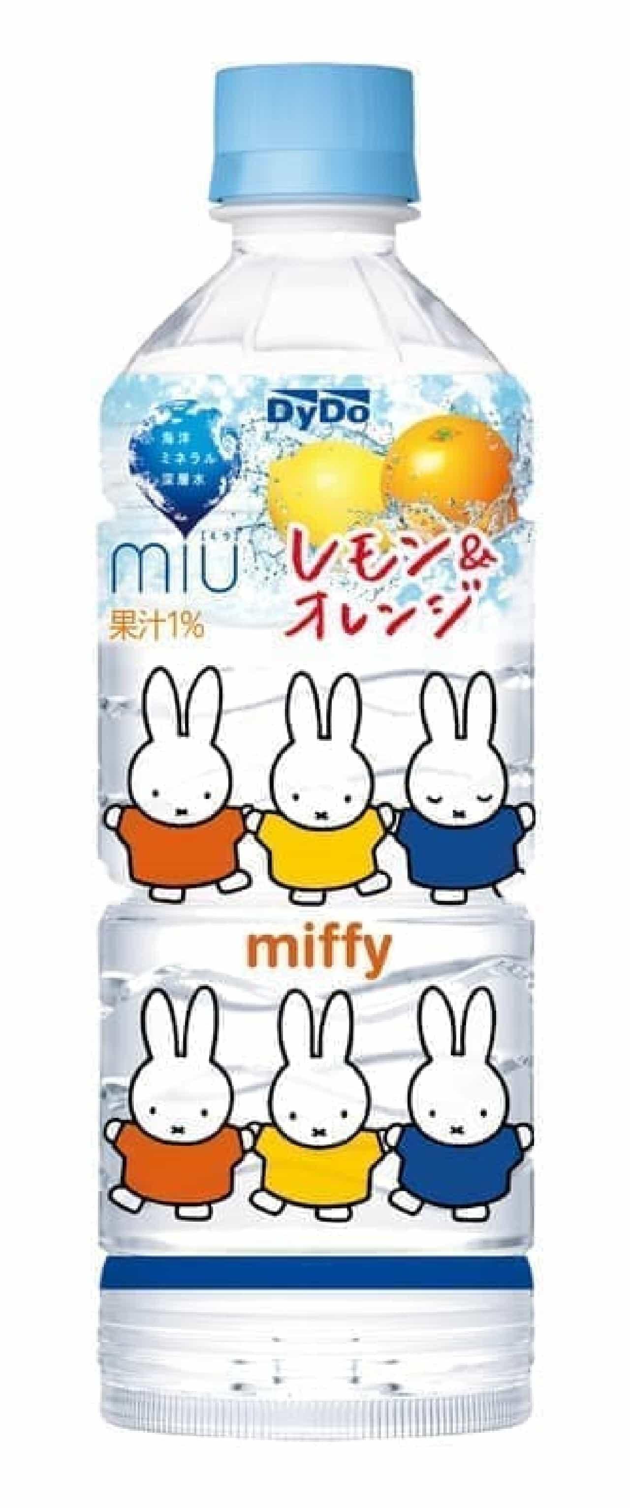 ミッフィー柄「ミウ レモン&オレンジ」ダイドードリンコから -- 可愛いパッケージ4種