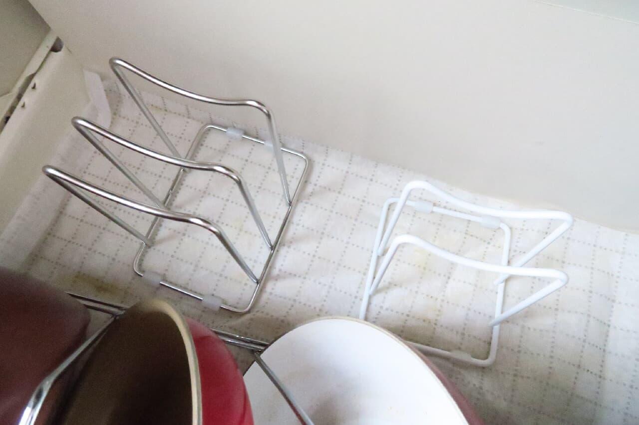 ニトリの鍋ふた・まな板スタンド