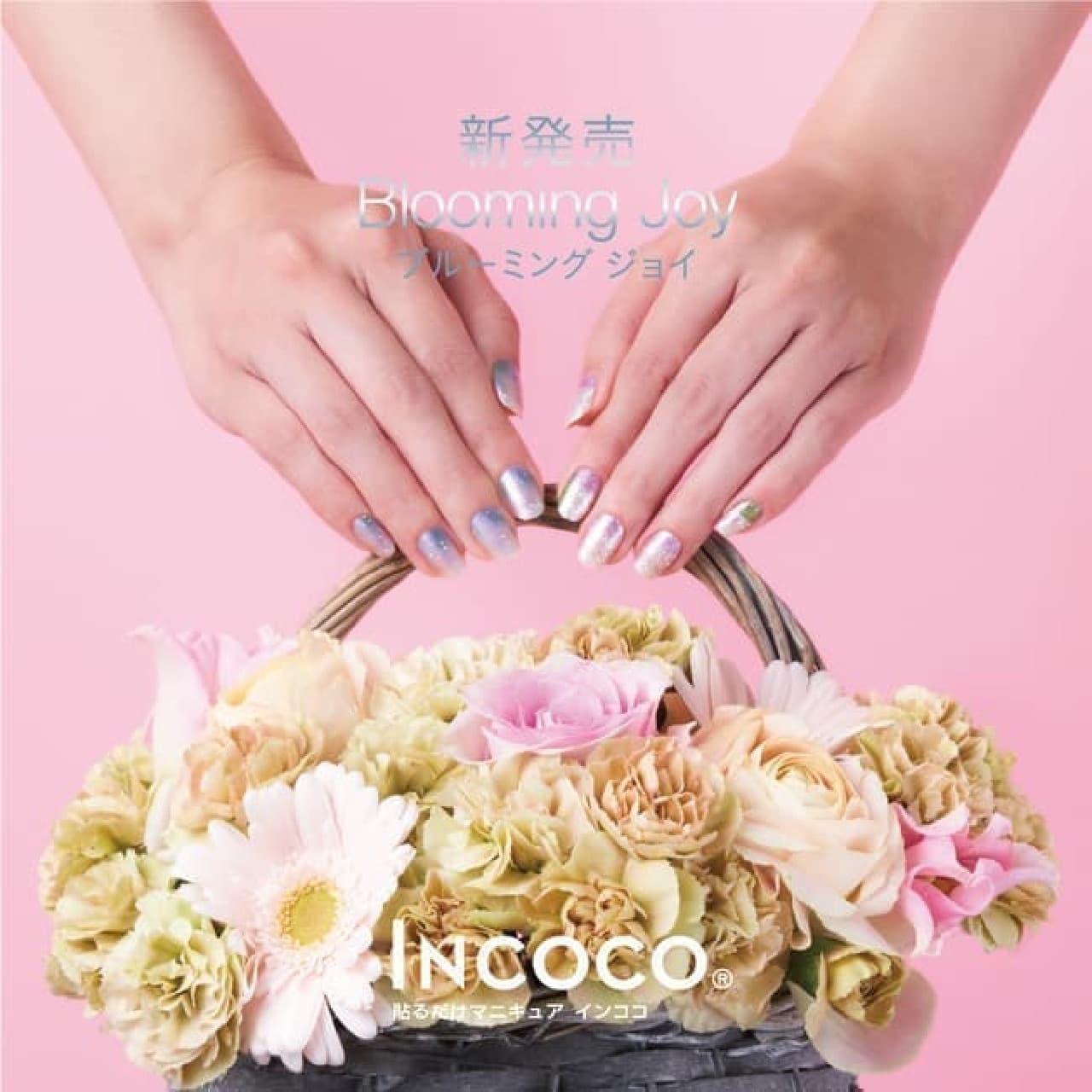 「インココ」新作「ブルーミング ジョイ」コレクション