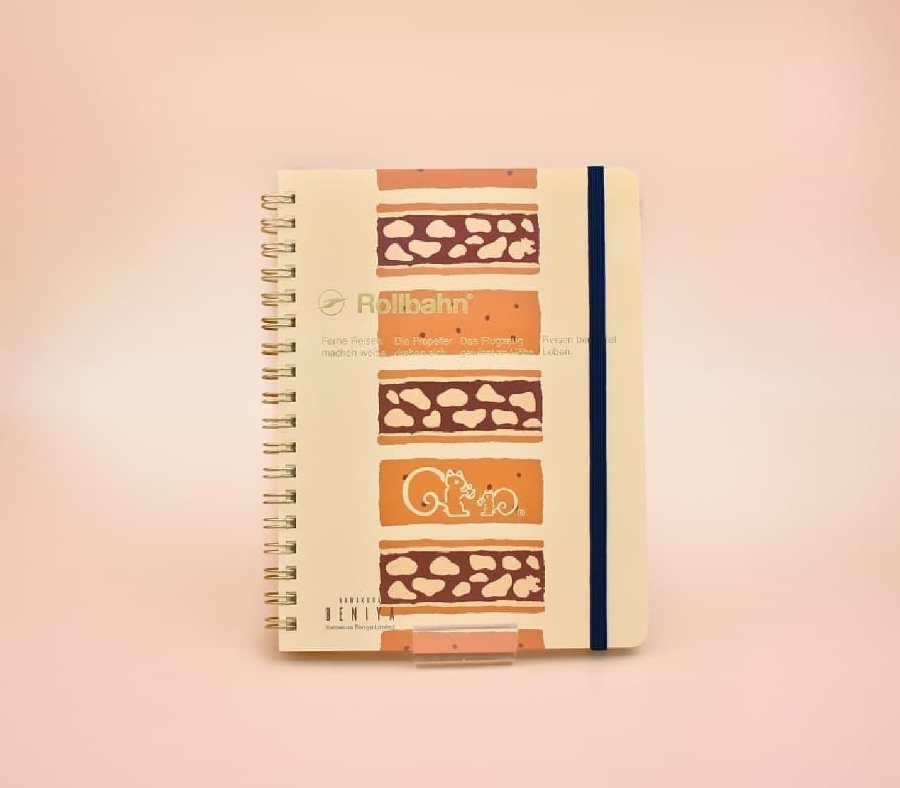 クルミッ子×ロルバーン ポケット付メモがコラボ!お菓子付きセットも