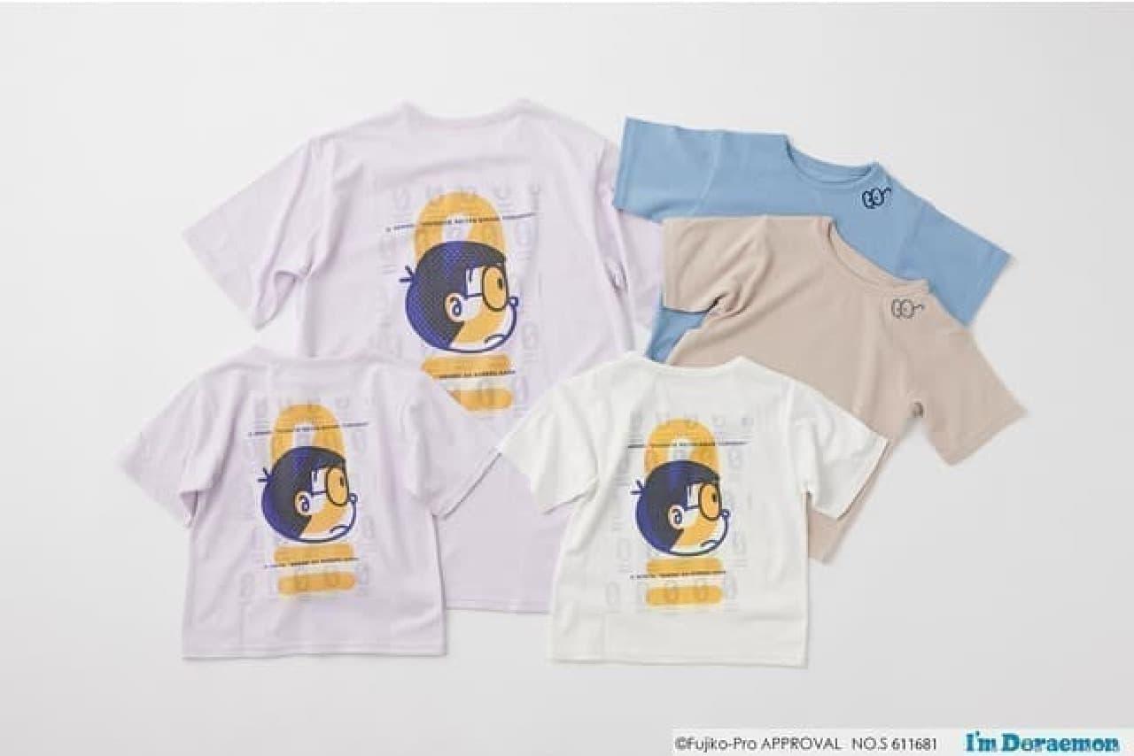 I'm Doraemonアイテムがチャオパニック ティピーから -- サンリオデザイン「ドラえもん」柄の衣服・雨具
