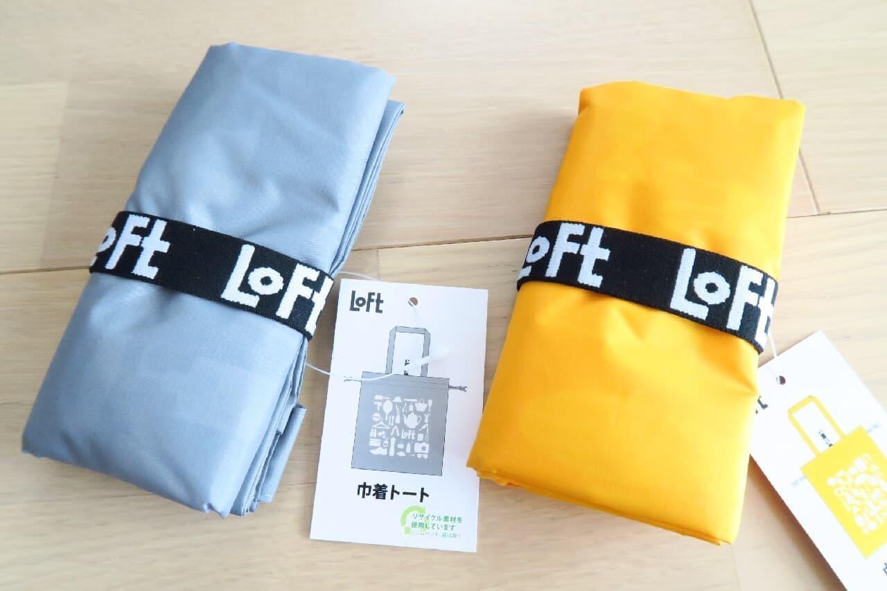 ロフト「巾着トート」はその名の通り、口をぎゅっとしめることができるタイプのトートバッグ。筆