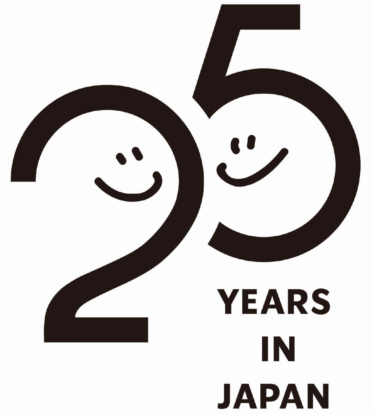 スタバ日本上陸25周年!限定タンブラー・マグなど -- グリーンエプロン姿のベアリスタも