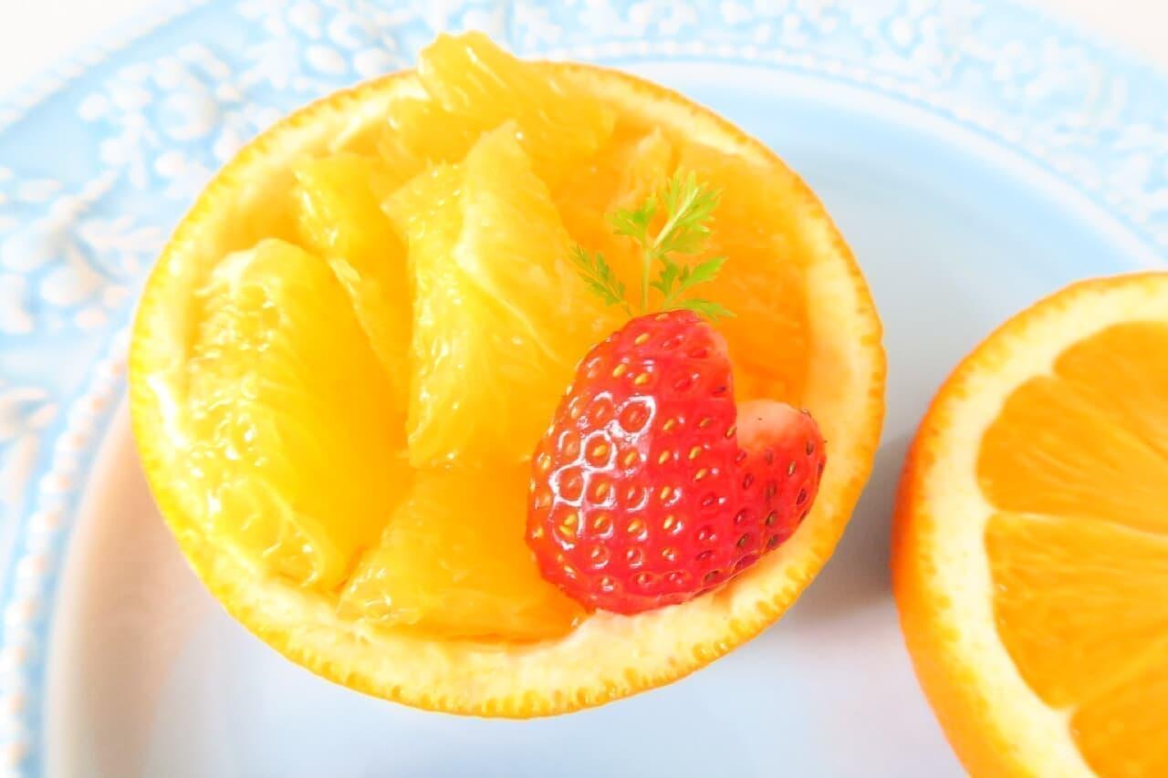 お祝いやおもてなしの場で役立つオレンジの飾り切り。皮を器にして簡単に美しく盛り付け。