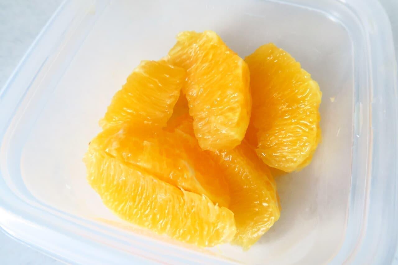 オレンジの切り方基本編