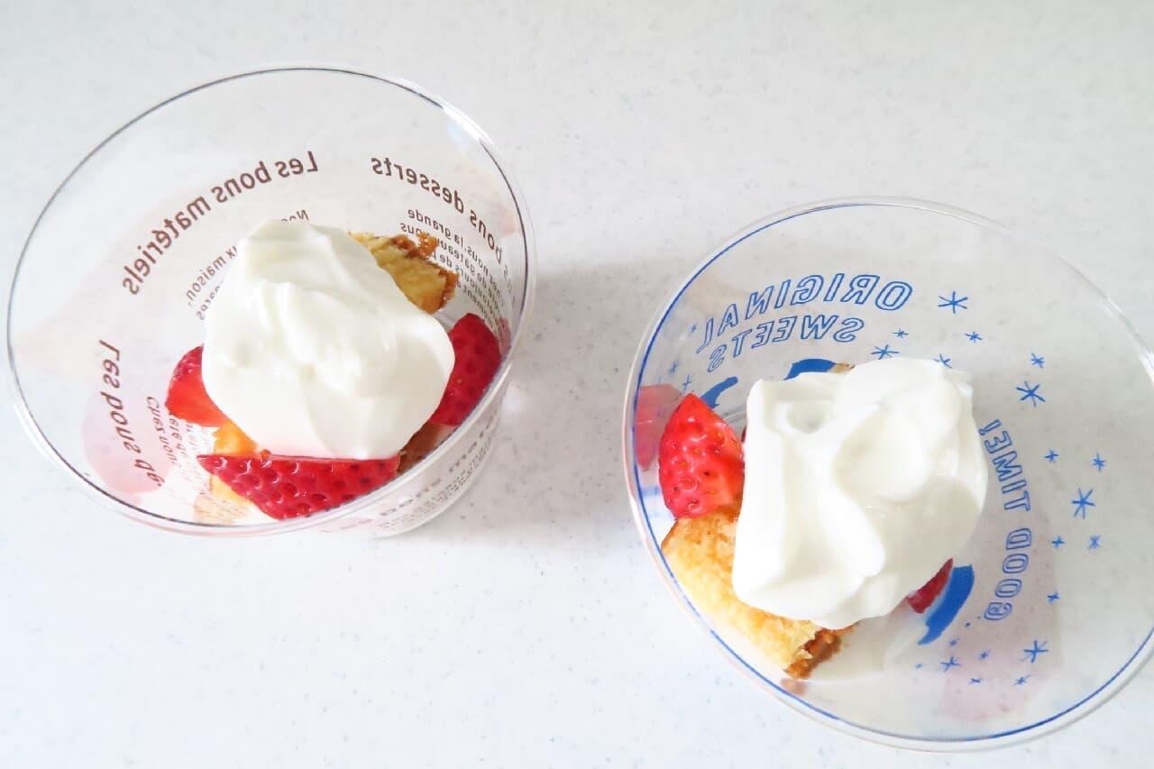 100均デザートカップでいちごパフェ作り♪ 簡単&おしゃれレシピ