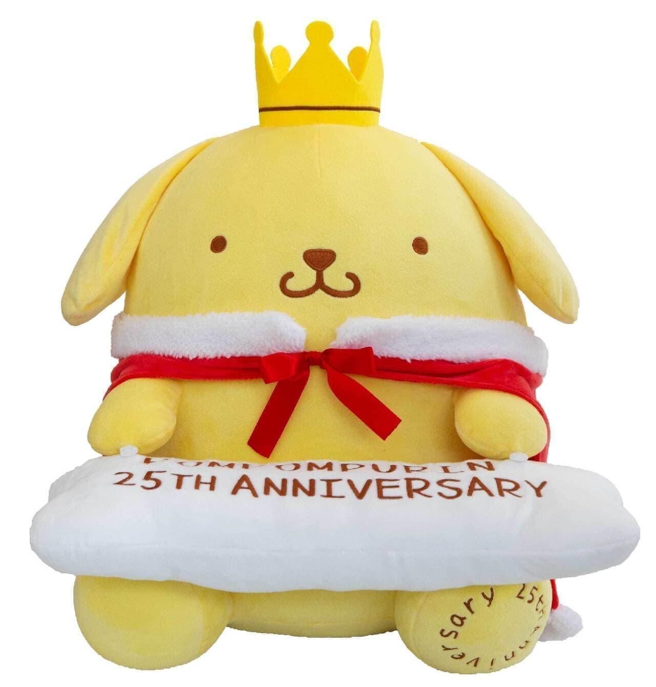 PCクッション ポムポムプリン 25th Anniversary Ver.