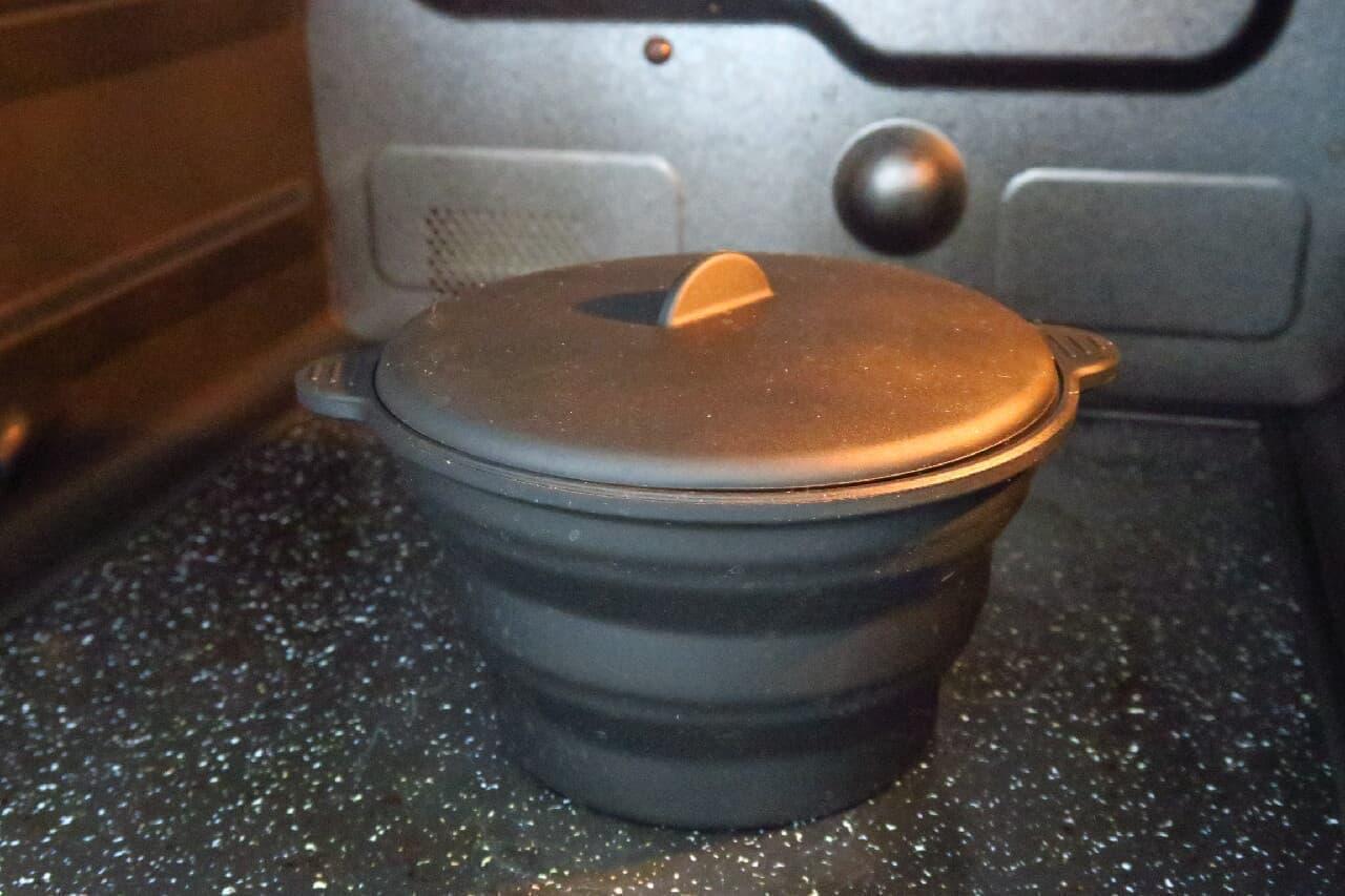 ダイソーのシリコーン小鍋