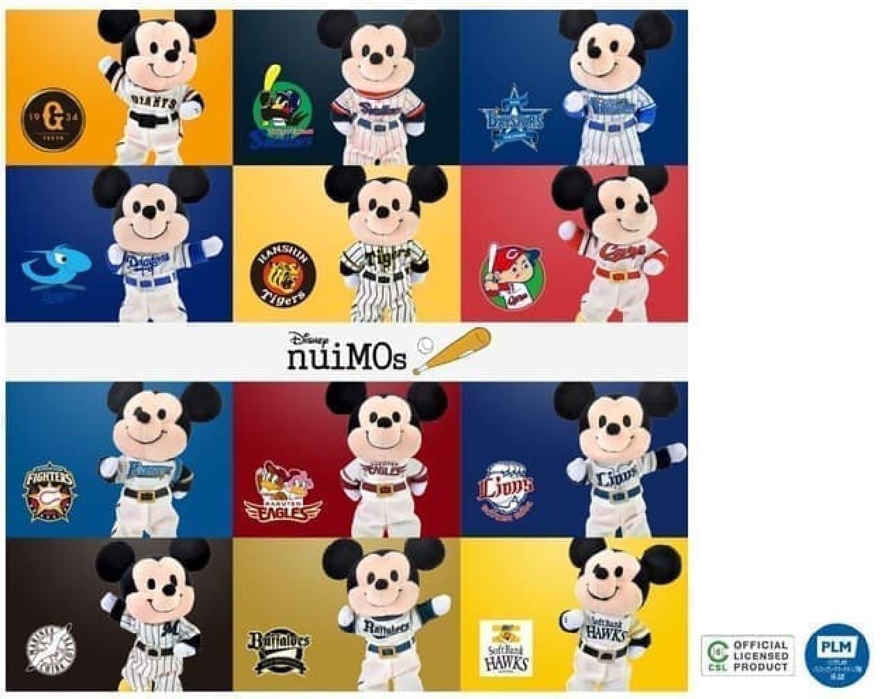 ディズニー「nuiMOs(ぬいもーず)」×プロ野球!ミッキーがユニフォーム姿に