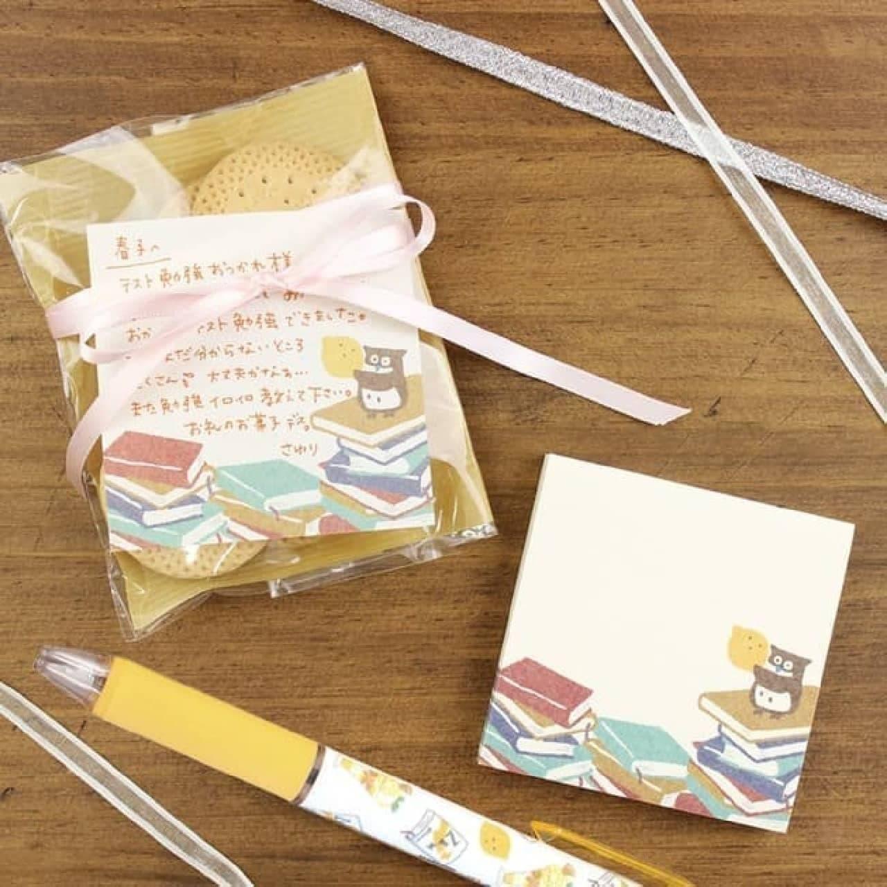 丸善ジュンク堂書店×古川紙工「檸檬書店」第3弾 -- 美濃和紙製メモ帳など