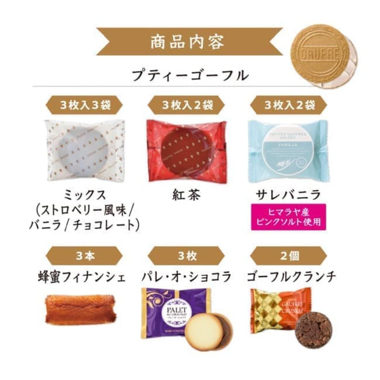 神戸風月堂「エコバッグ付き母の日アソーテッドスイーツ30B」レトロ可愛いゴーフル風バッグ