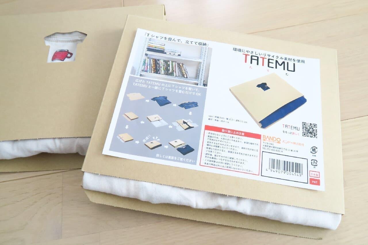 Tシャツ収納に♪ コンパクトな段ボール素材の100均「TATEMU(たてむ)」