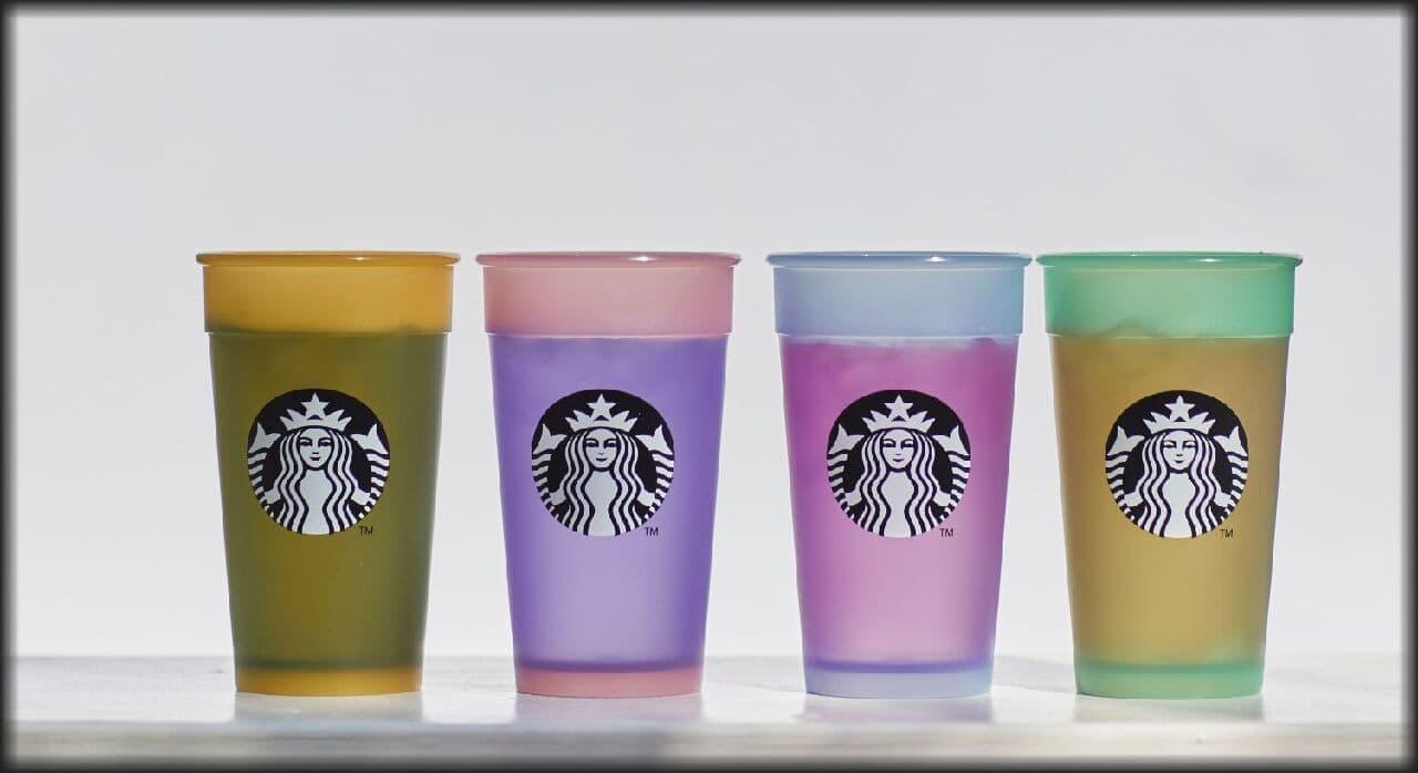 スタバ「カラーチェンジングコールドカップセットNOFILTER」カラフルな4色組
