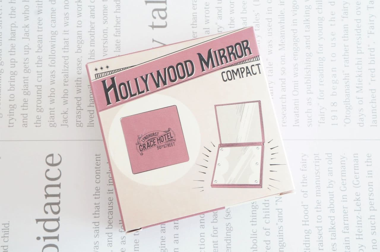 オーサムストア「ハリウッドミラー Compact」