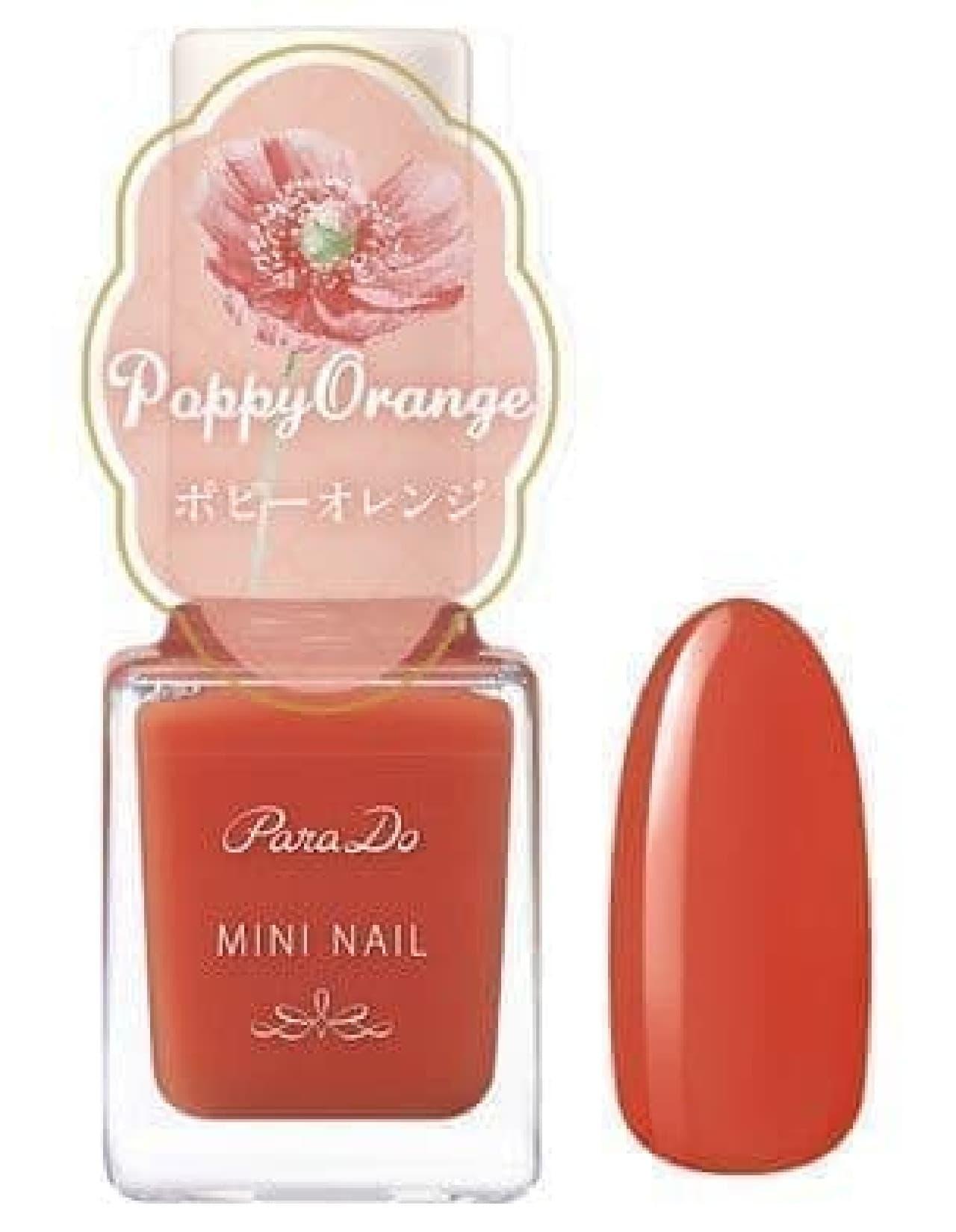 「パラドゥ ミニネイル」の2021年春夏限定カラーOR02 ポピーオレンジ