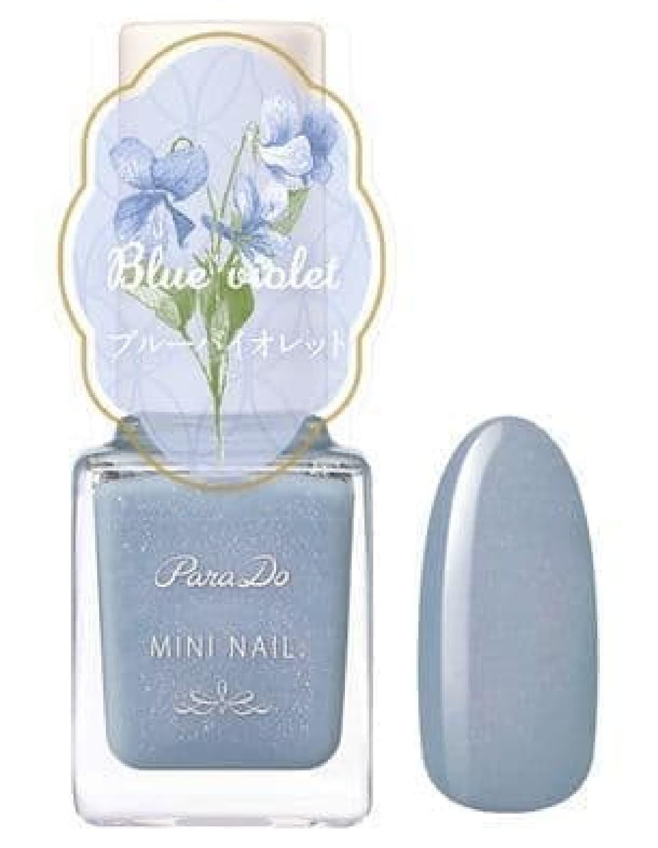 「パラドゥ ミニネイル」の2021年春夏限定カラーBL10 ブルーバイオレット