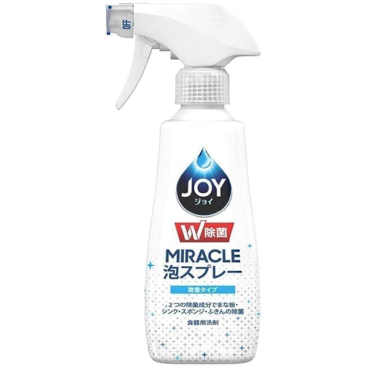 ジョイ W除菌 ミラクル泡スプレー