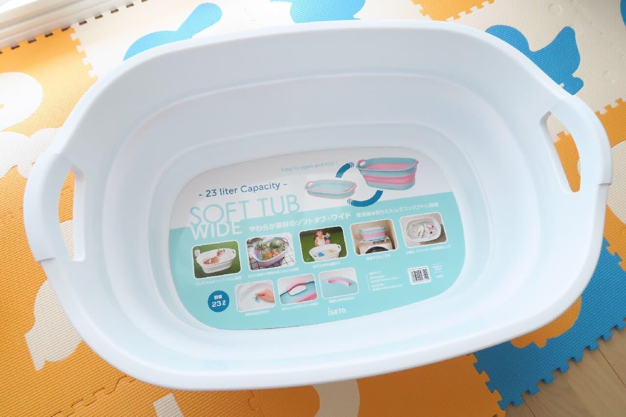 収納ケース・洗濯カゴに♪ 折りたたみ式「伊勢藤 ソフトタブ」が便利