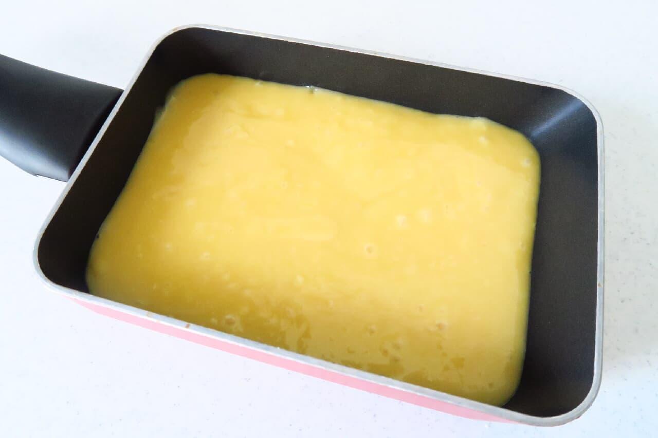 玉子焼き器で簡単♪ ホワイトチョコのブラウニー -- ピスタチオで彩って【レシピ】