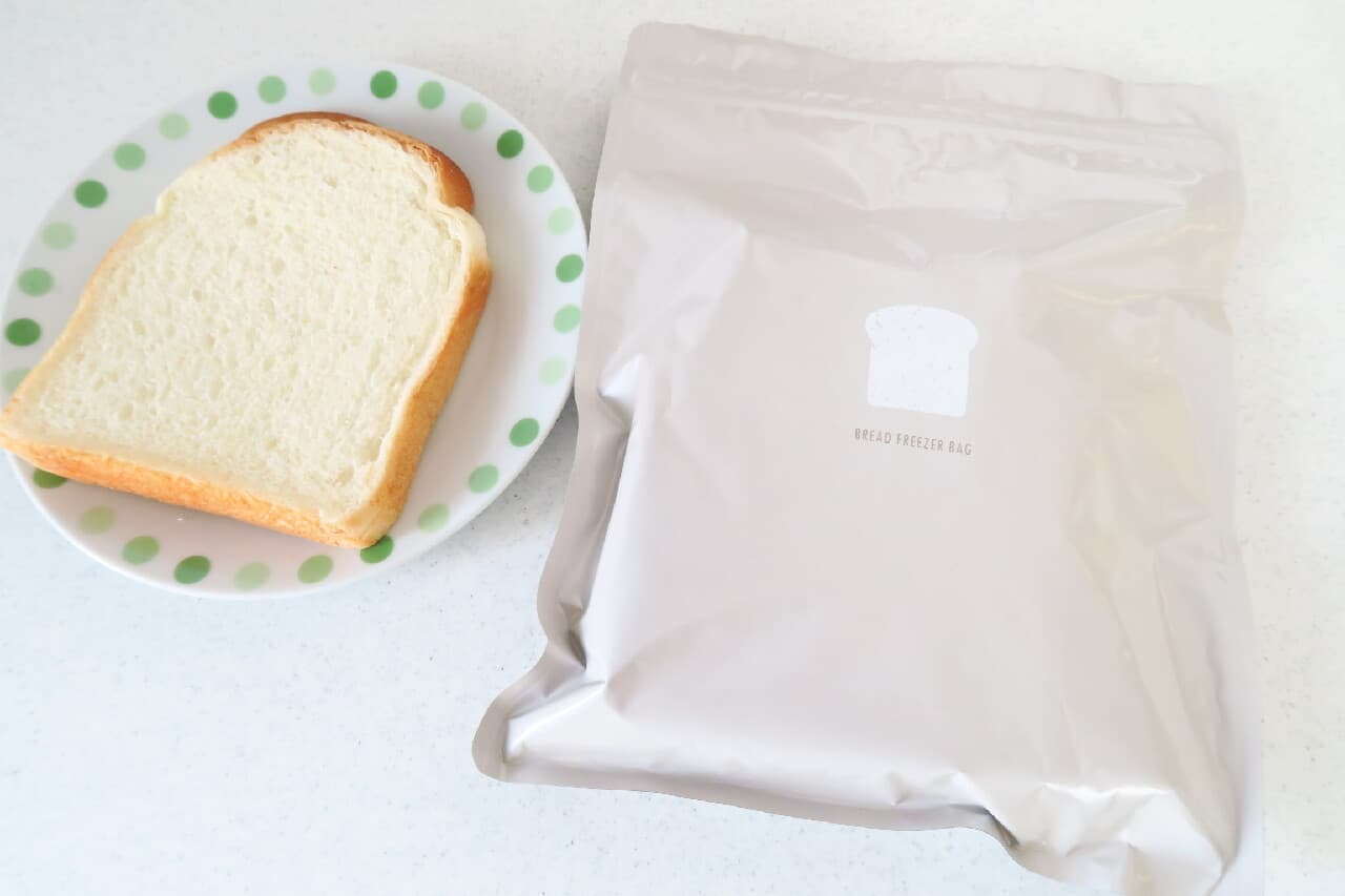 食パンの冷凍焼け防止♪ マーナ「パン冷凍保存袋」レビュー -- 約1か月後もフレッシュに