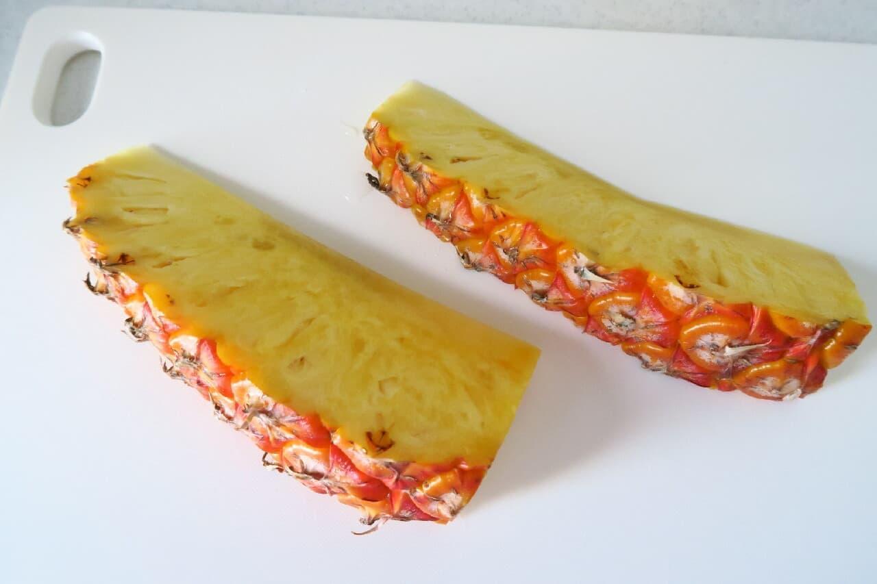 凸凹が可愛い♪ パイナップルの飾り切り -- いつもの切り方を簡単アレンジ