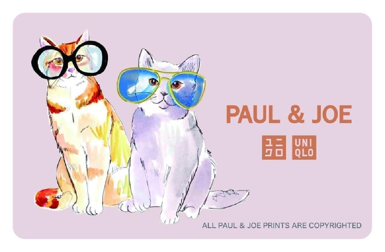 「ユニクロのGW!!」開催 -- すみっコぐらし・PAUL&JOEのUNIQLO ギフトも