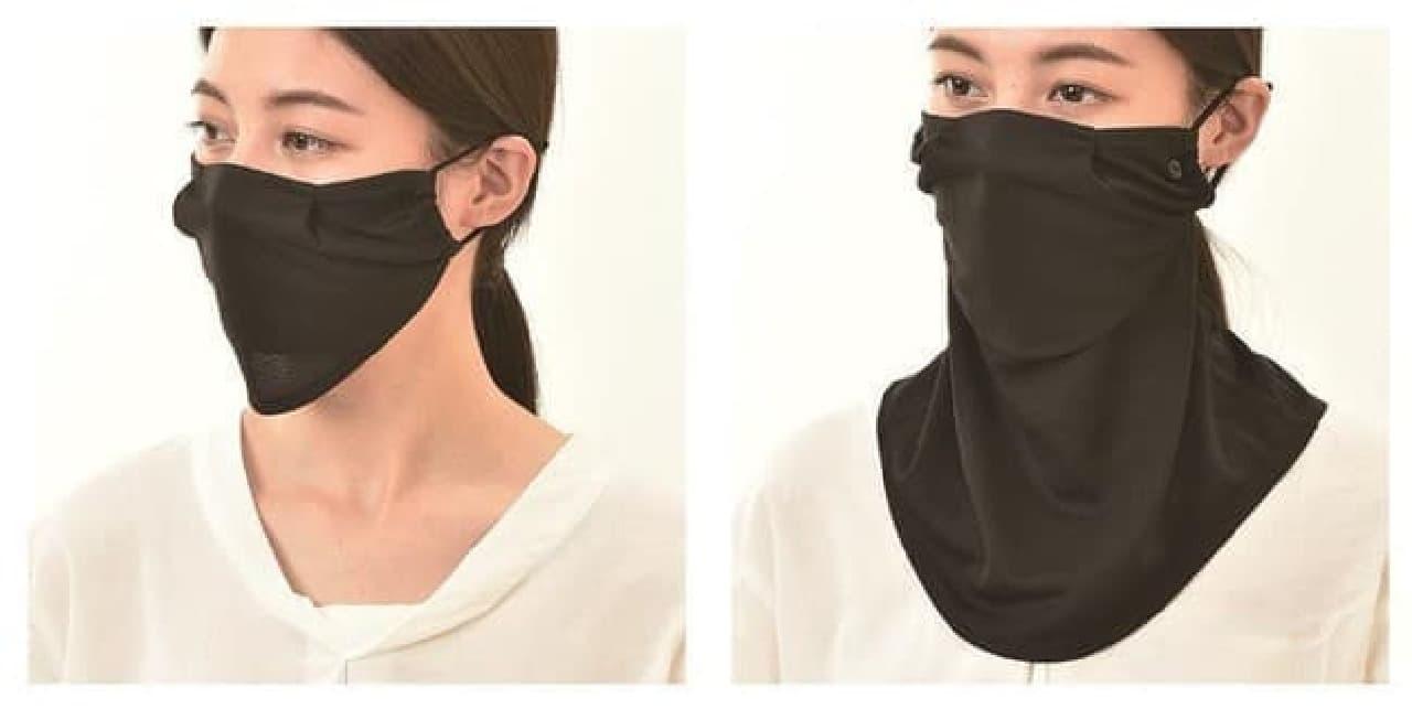 2WAYエチケットマスク+ネック