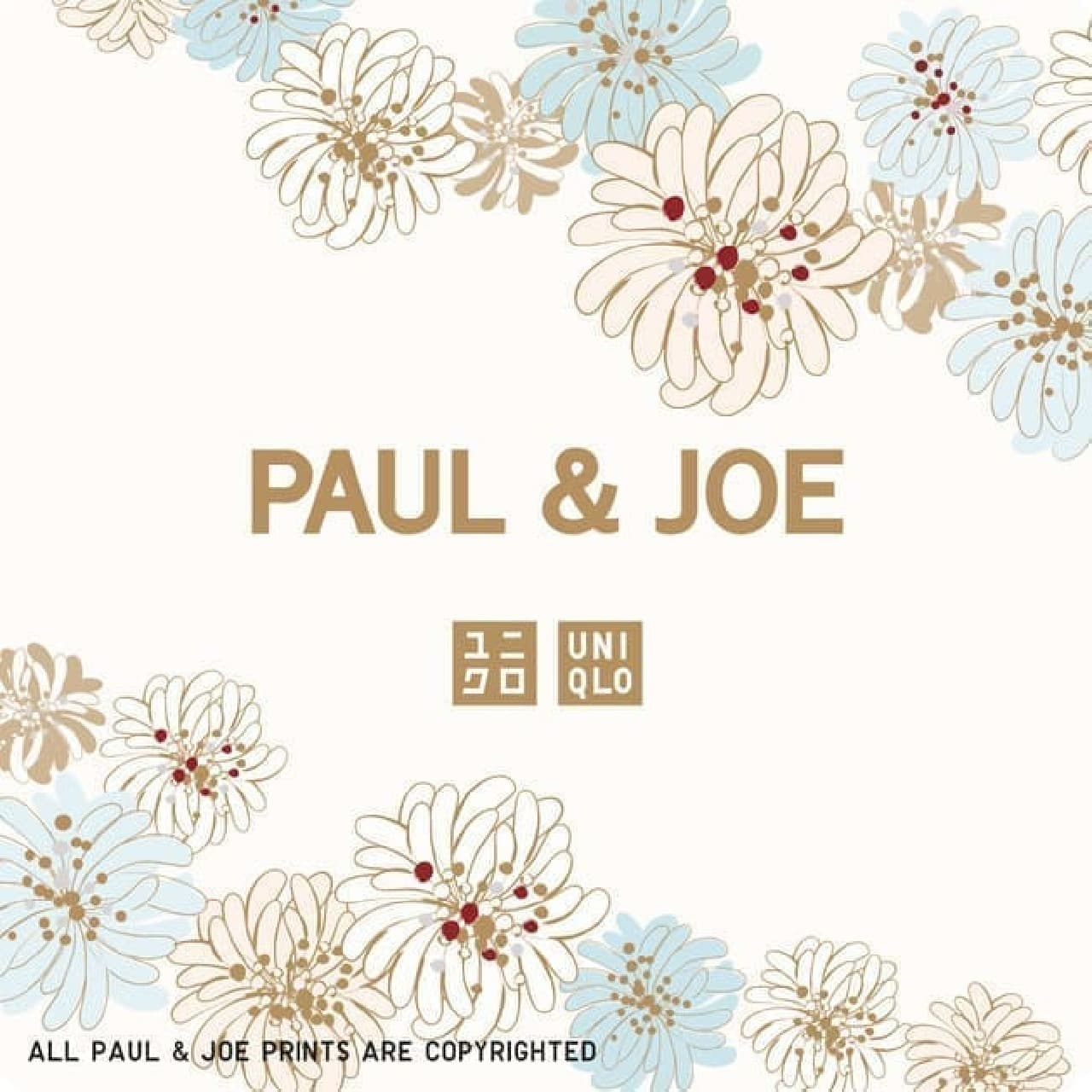 ユニクロ「UT」× PAUL&JOEがコラボ!可憐なワンピース・バッグなど