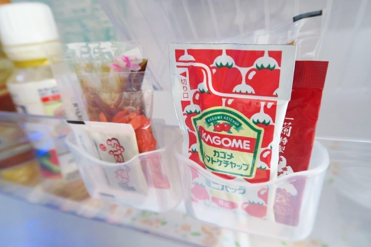 冷蔵庫ドアポケットに♪ 100均の収納アイテム5つ -- マヨネーズスタンド・薬味チューブケースなど