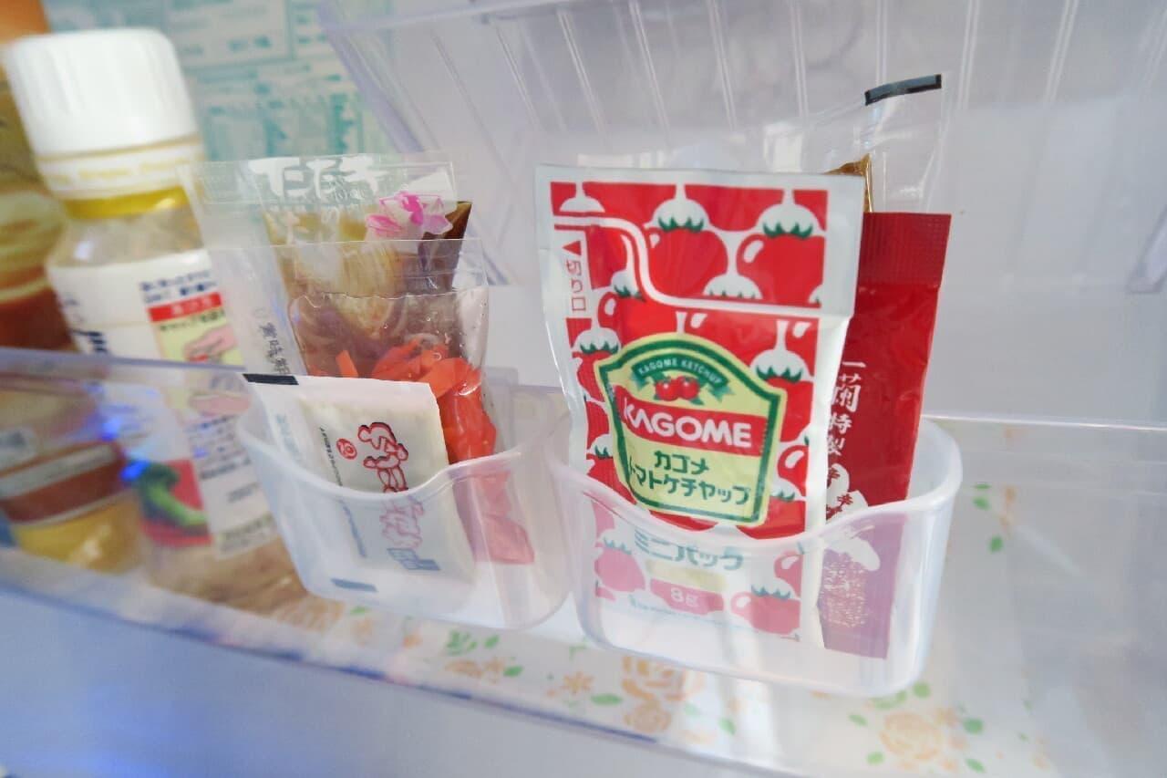 冷蔵庫のミニポケット