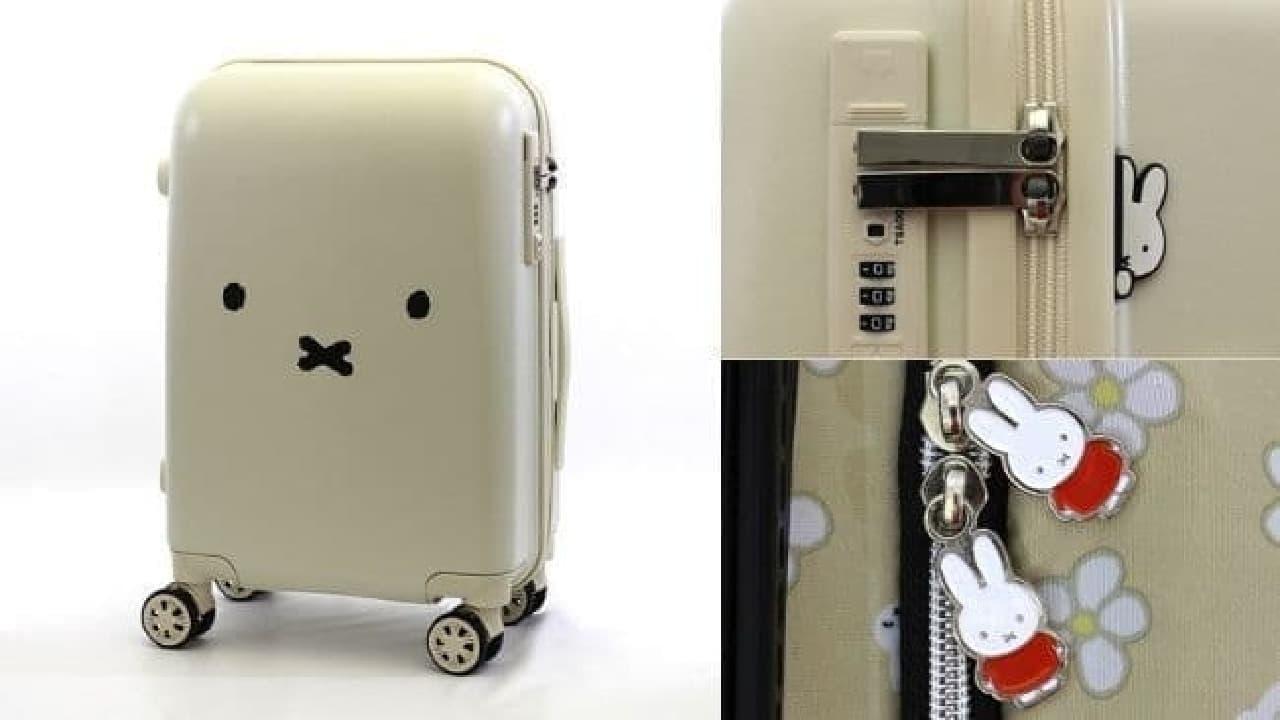ミッフィー柄スーツケース