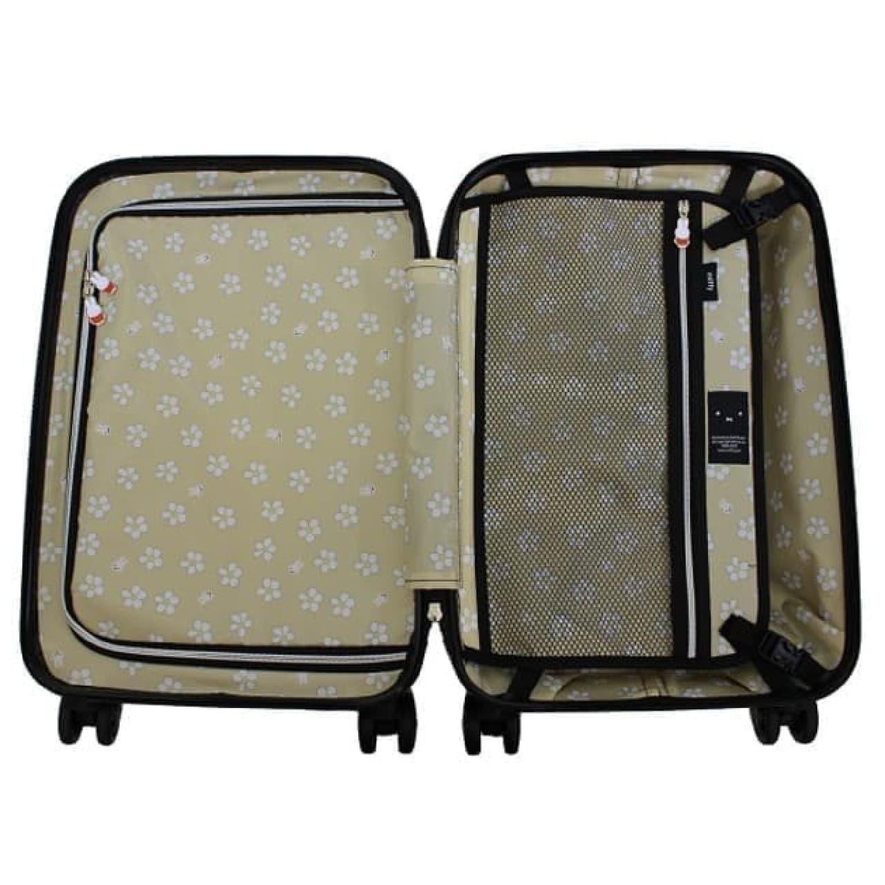 ミッフィー柄スーツケースがヴィレヴァンに -- ファスナーも可愛い