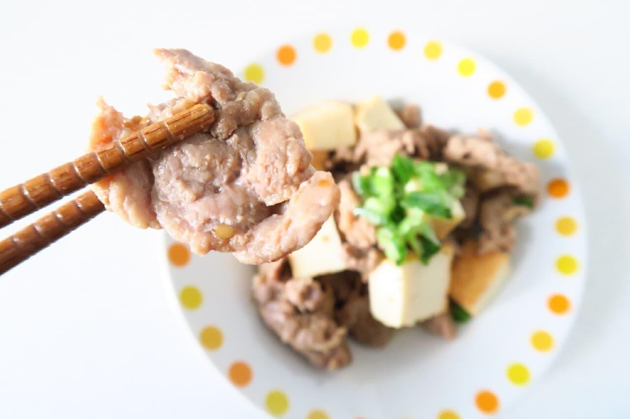 豚肉の焼肉のタレ漬け