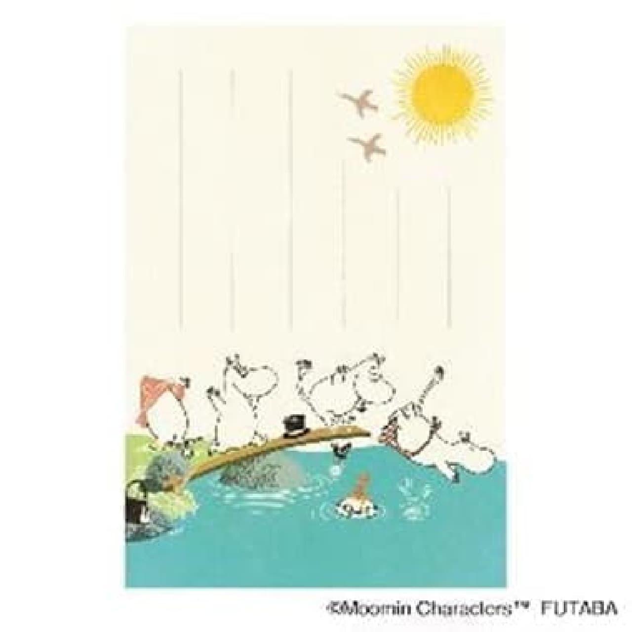 「伊予和紙 季節のムーミンはがき夏柄」発売 -- 夏を満喫するムーミンたち