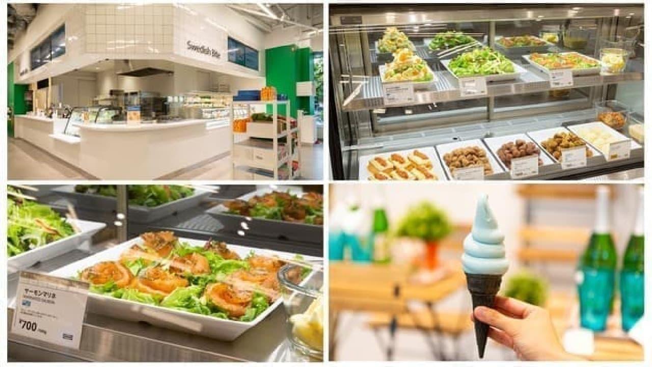 IKEA新宿「スウェーデン バイツ」5月17日オープン -- 人気料理を量り売り