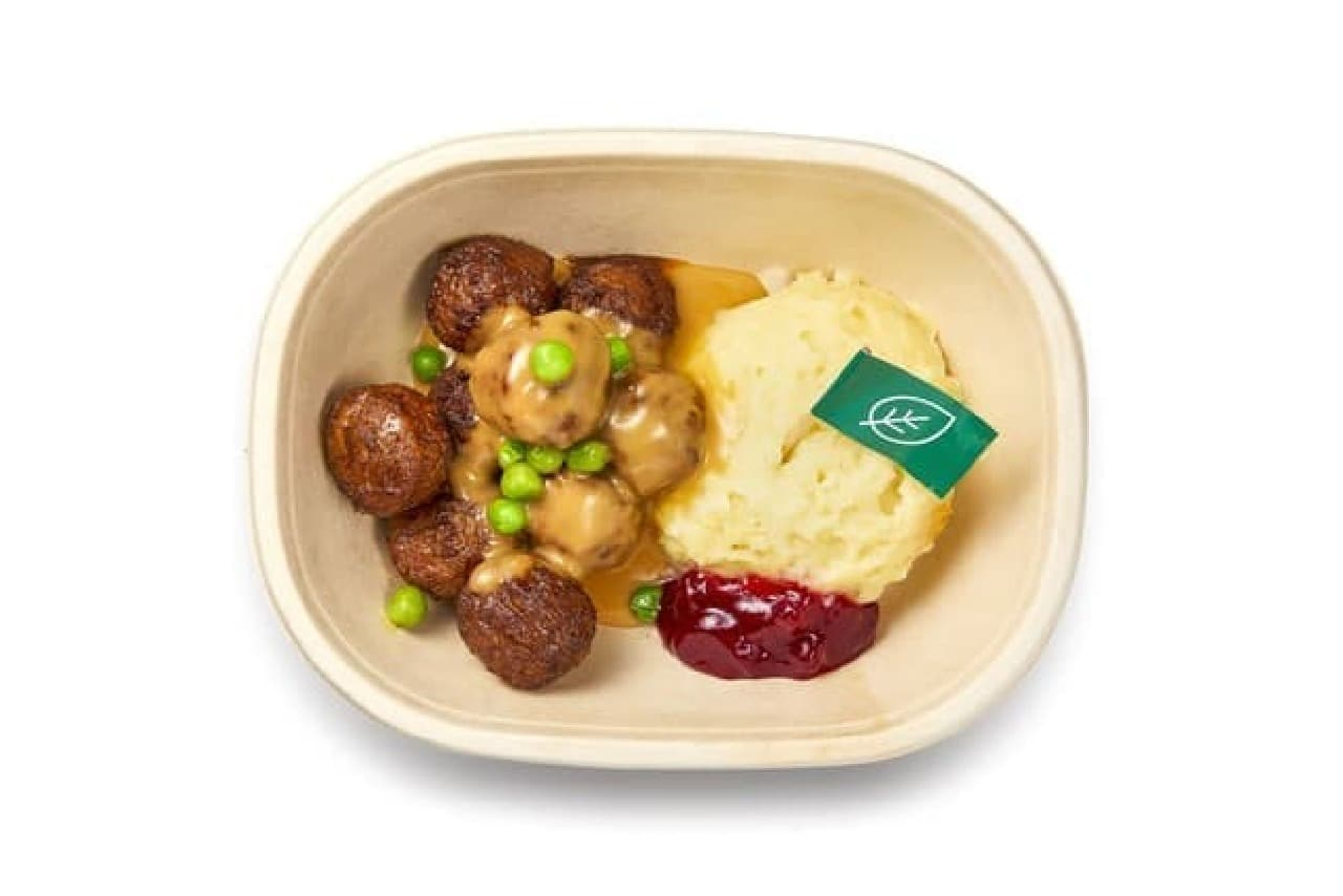 IKEA新宿「スウェーデン バイツ」