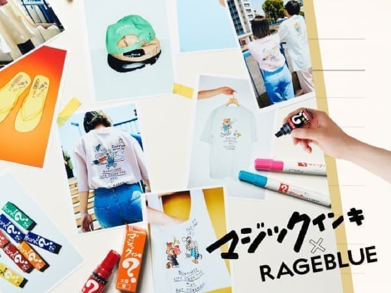 RAGEBLUE×マジックインキがコラボ!カラフルなTシャツ・エコバッグなど