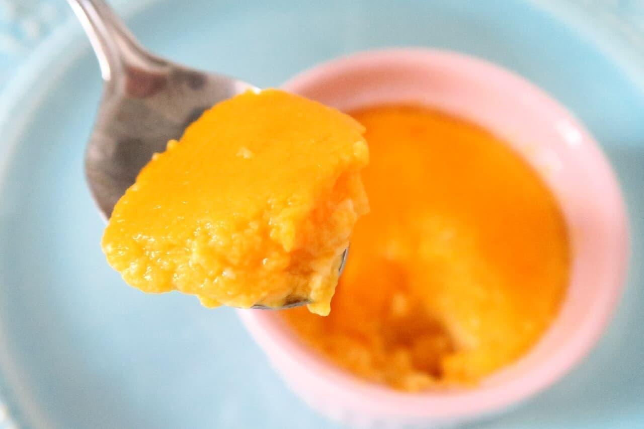 フライパンで簡単!かぼちゃプリンのレシピ -- 100均ココット使用