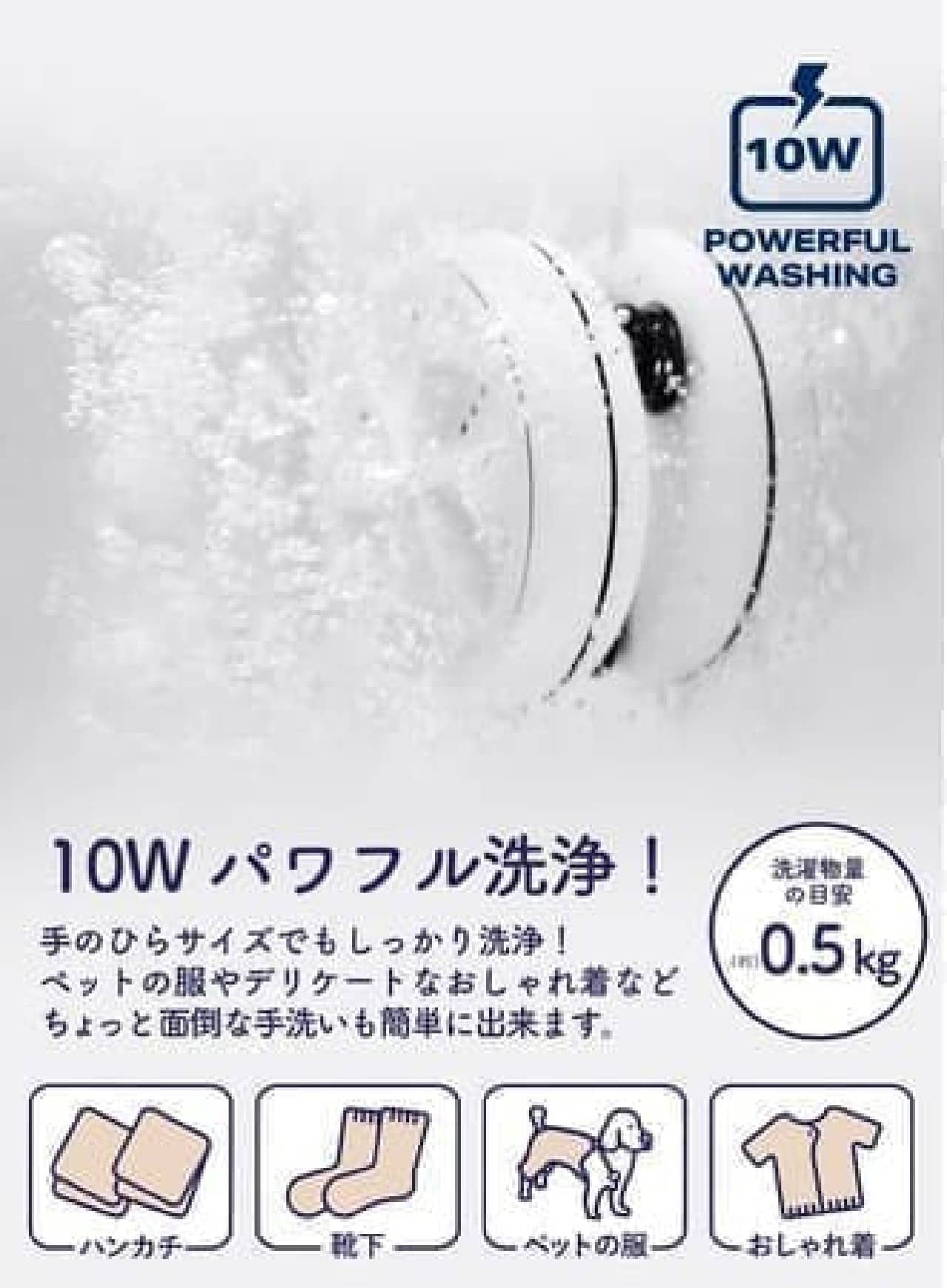【バケツ型洗浄機】ウォッシュボーイ TOM-12w