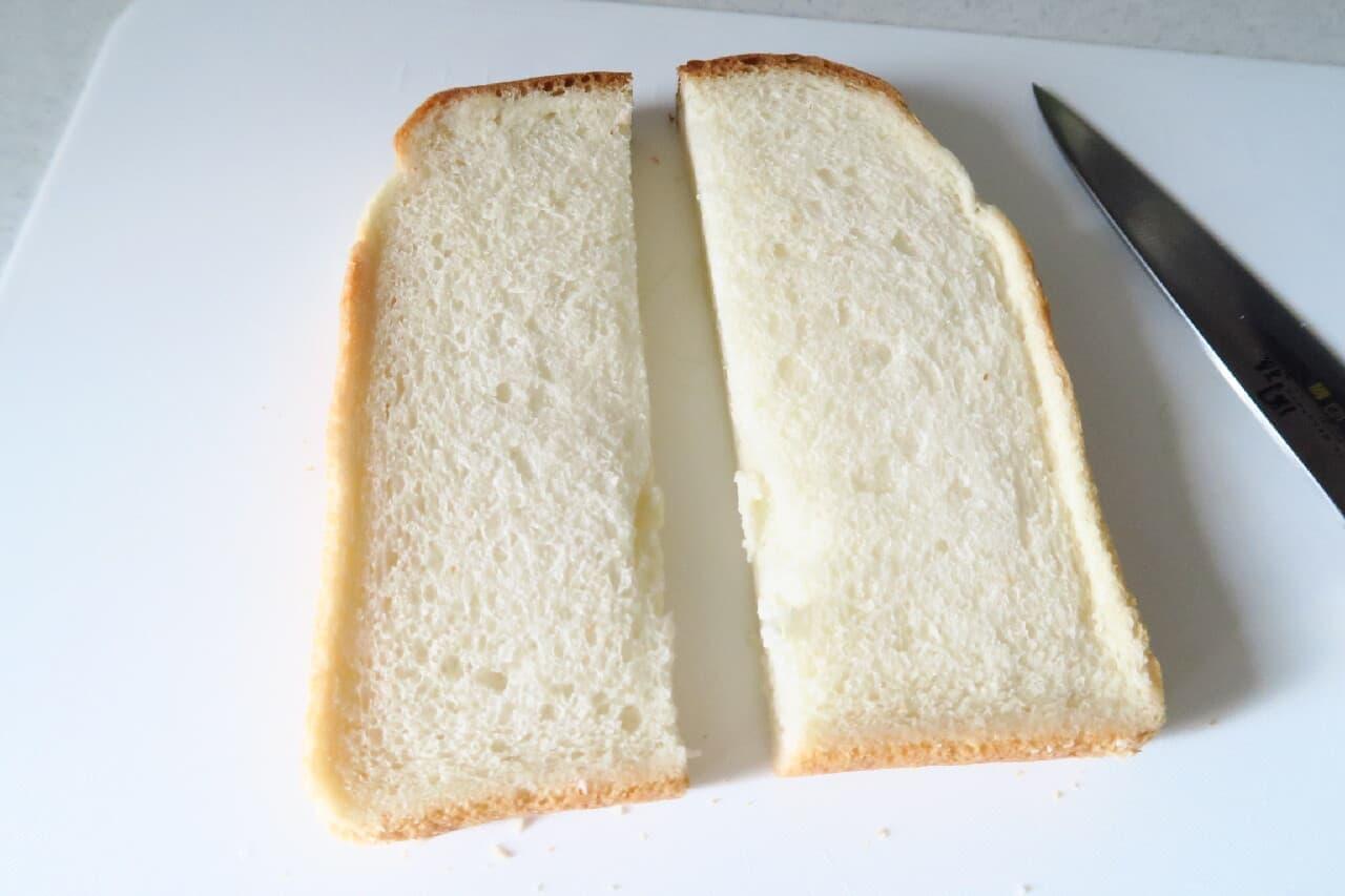 フライパンで簡単!バタートーストのレシピ -- 後片付けラクに
