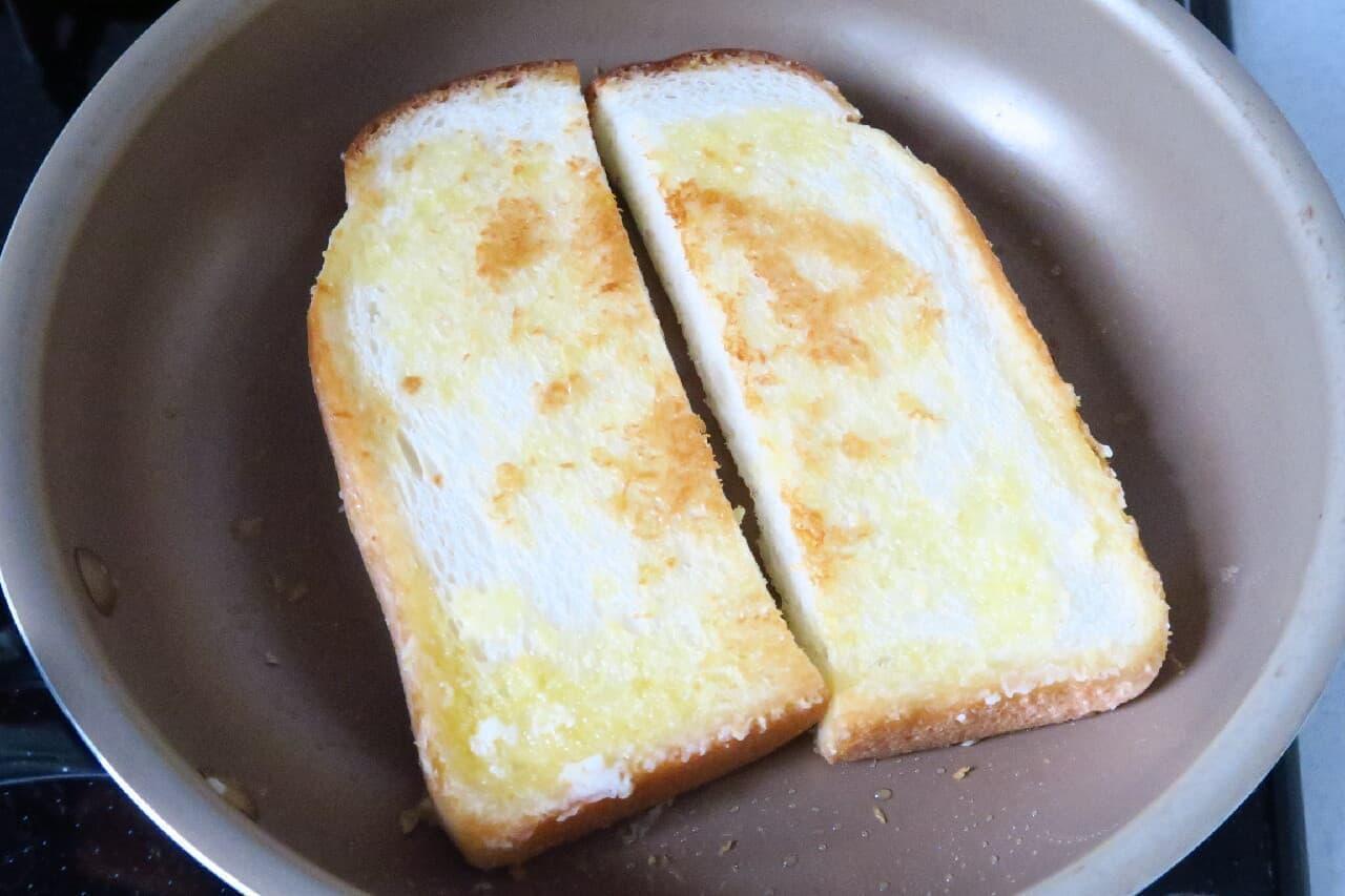 フライパンで簡単!バタートーストのレシピ