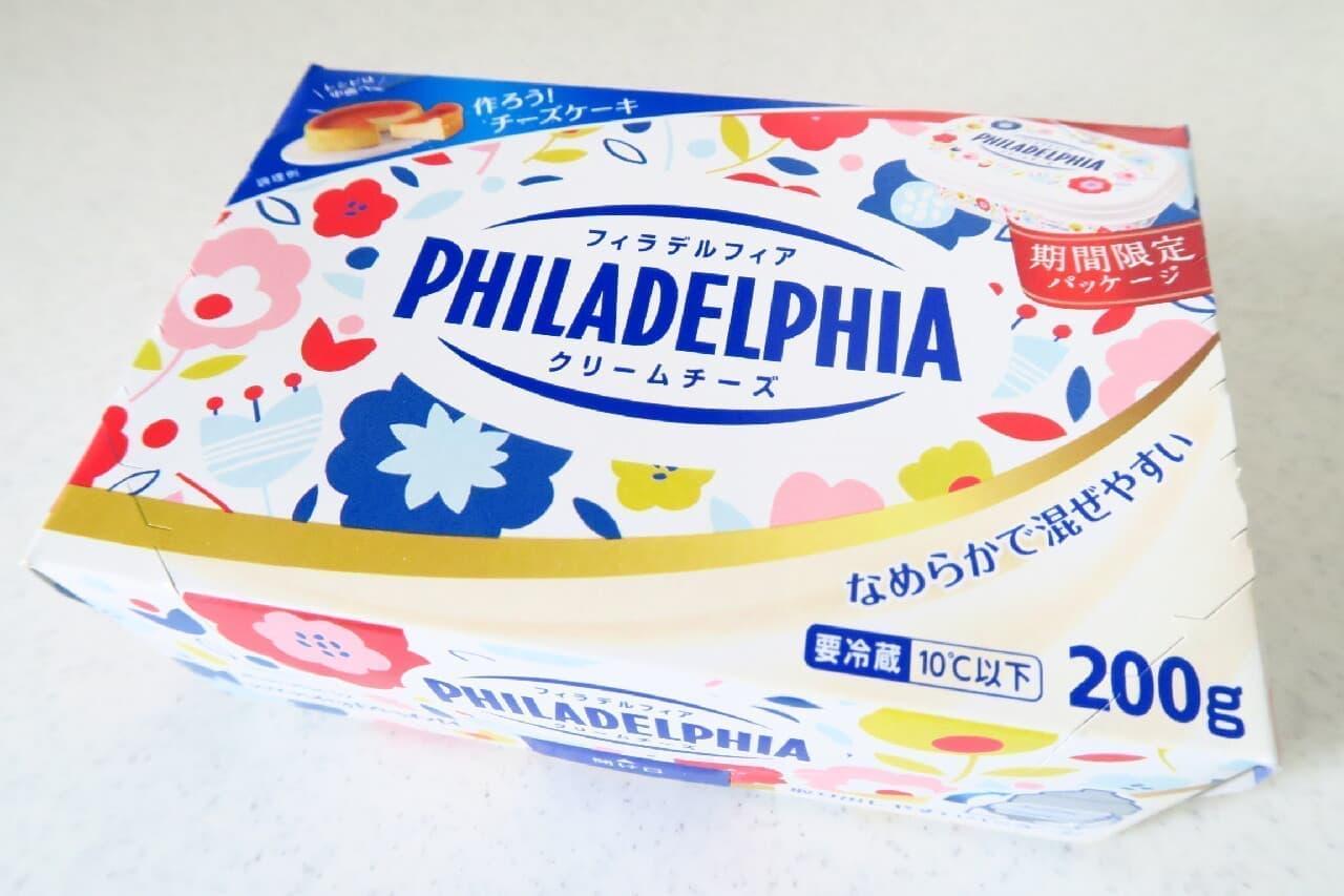 可愛い北欧風♪「フィラデルフィアクリームチーズ」期間限定パッケージ -- 中身はなめらかチーズ