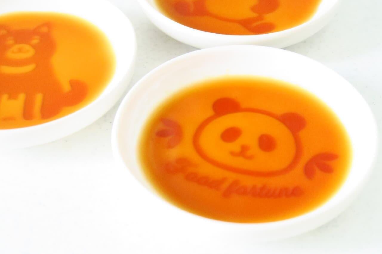 100均「醤油皿(パンダ柄)」が可愛い -- 刺身・寿司のお供に
