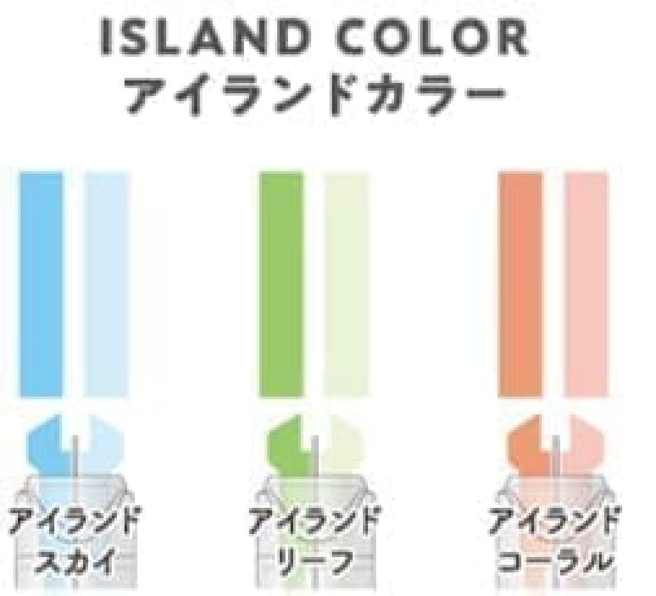 コクヨ「マークタス」限定カラーセット3種 -- すっきり見やすい2トーンカラーマーカー