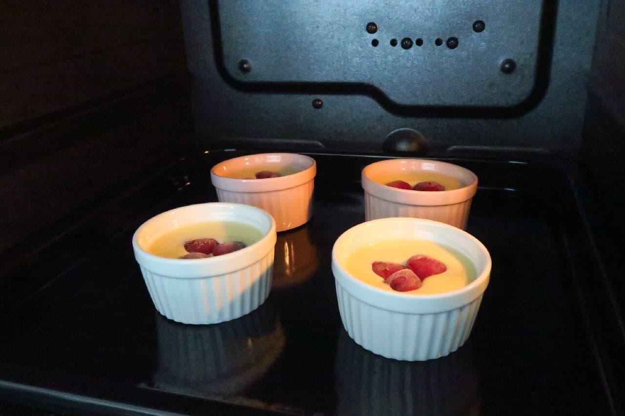 可愛いミニサイズ♪ 簡単チーズケーキのレシピ -- 100均ココット使用