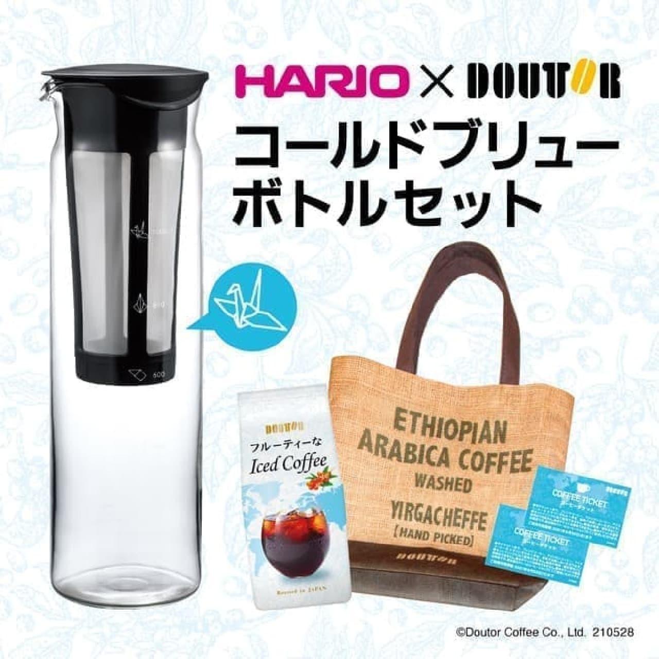 【ドトール】麻袋風バッグのプレゼント企画!HARIO「コールドブリューボトル」セット商品も