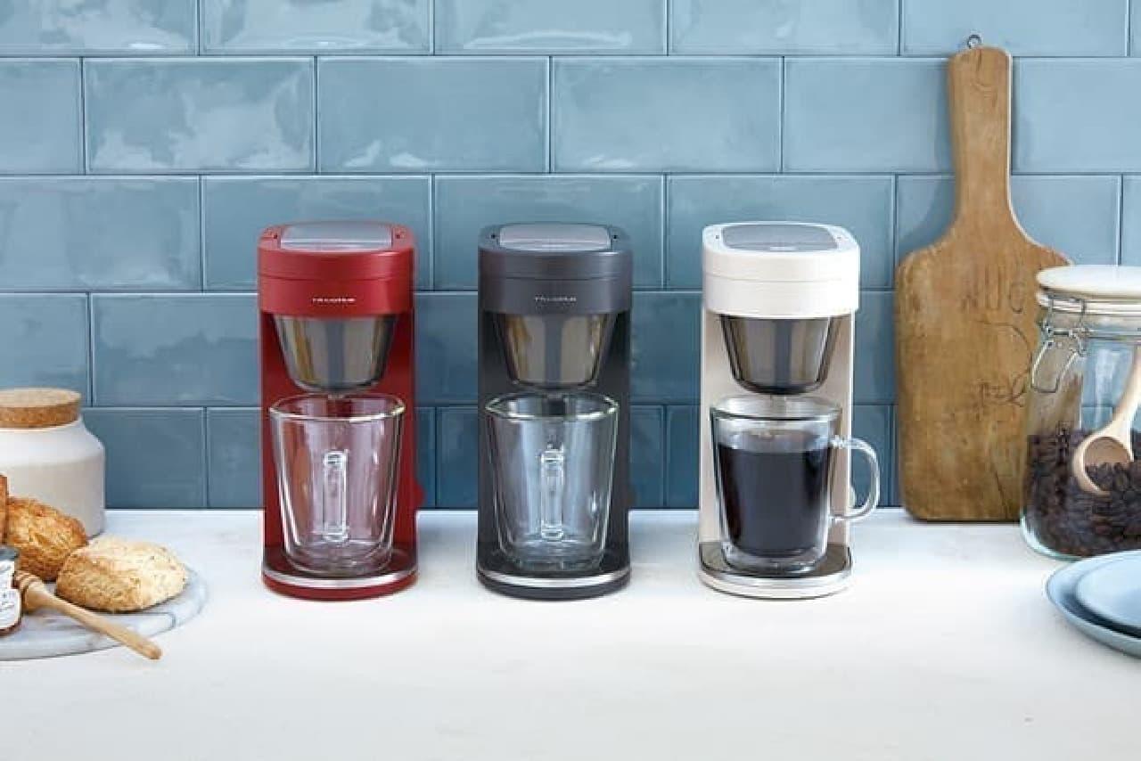1人用コーヒーメーカー「ソロカフェ プラス」レコルトから -- 簡単セッティング&風味・香り十分に