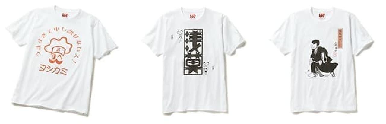 「ユニクロ浅草」6月4日オープン!雷おこし・オリジナルグッズのプレゼント企画